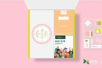 """品牌营销新玩法:爱乐甜携手九阳轻养 联合定制七夕甜蜜""""CP"""""""