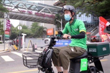 七鲜超市落座北京CBD  为快节奏生活减负