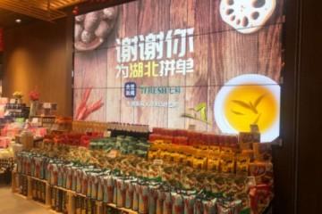 """""""够安全 购放心"""" 七鲜超市新店即将入驻武汉!"""