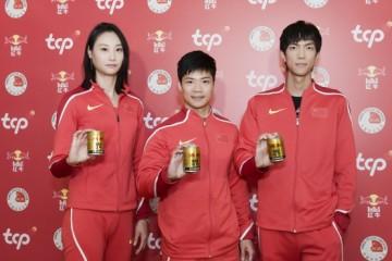红牛安奈吉助力中国健儿共创健康中国新纪录